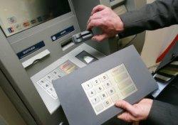 Меры предосторожности банковских карт